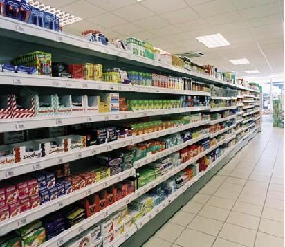 supermercato copy