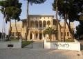 Aurum Pescara: convegno su politica e burocrazia