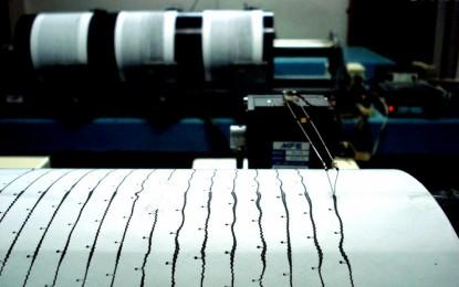 Terremoto: 2.5 in provincia de L'Aquila