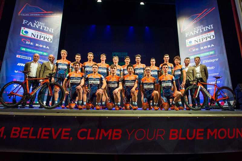Ciclismo, Nippo-Vini Fantini si presenta