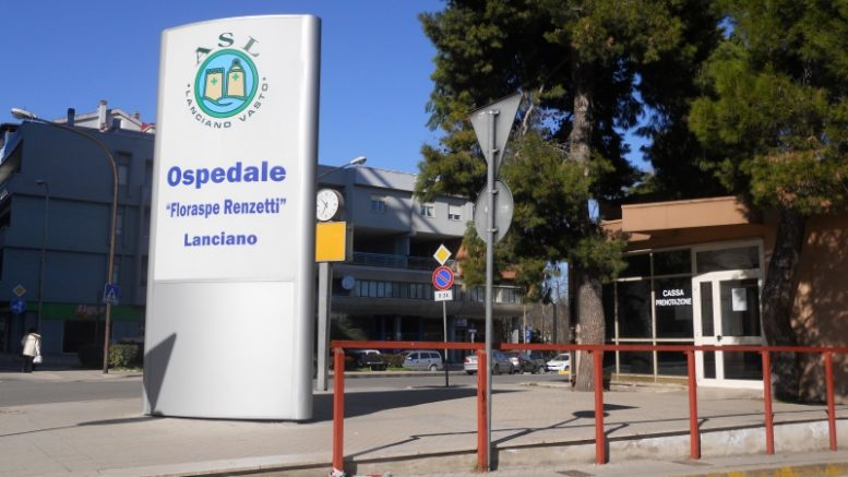 ospedale-lanciano