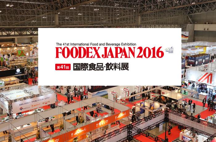 Foodex Tokyo: protagoniste le aziende abruzzesi