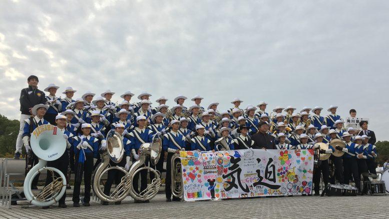 Banda del Giappone