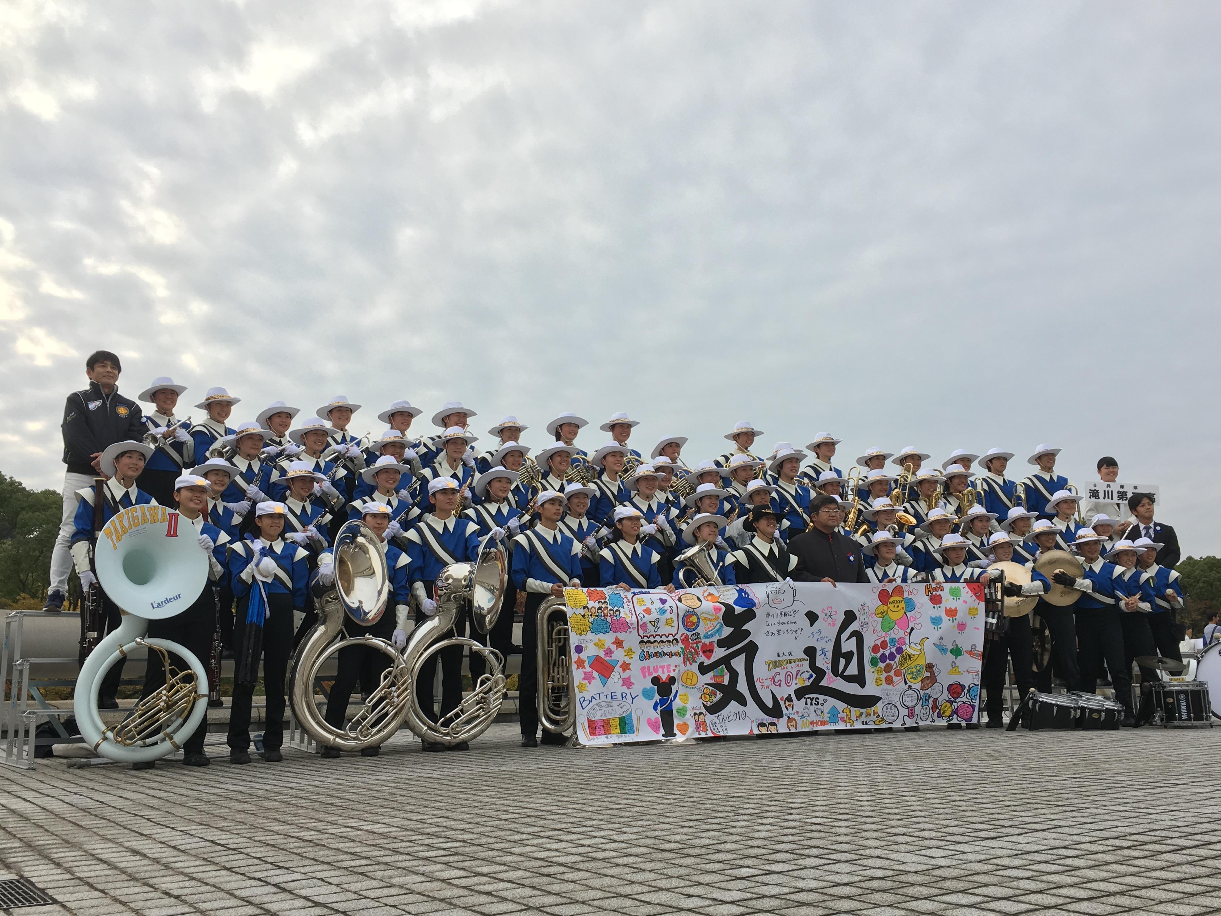 17° Festival internazionale delle bande a Giulianova