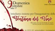 fontana-vino1