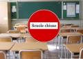 Teramo, scuole chiuse lunedì 23 e martedì 24