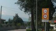 strada-rosciano-vietata-bici1